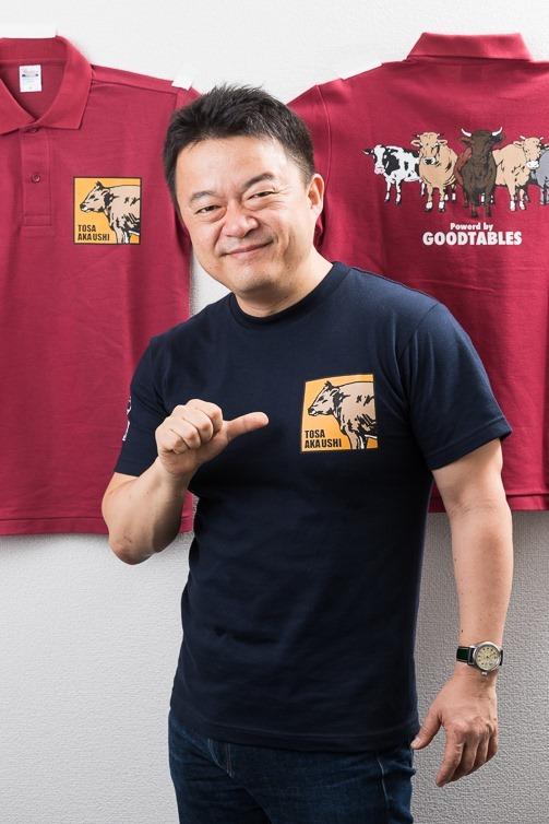Tシャツ-067