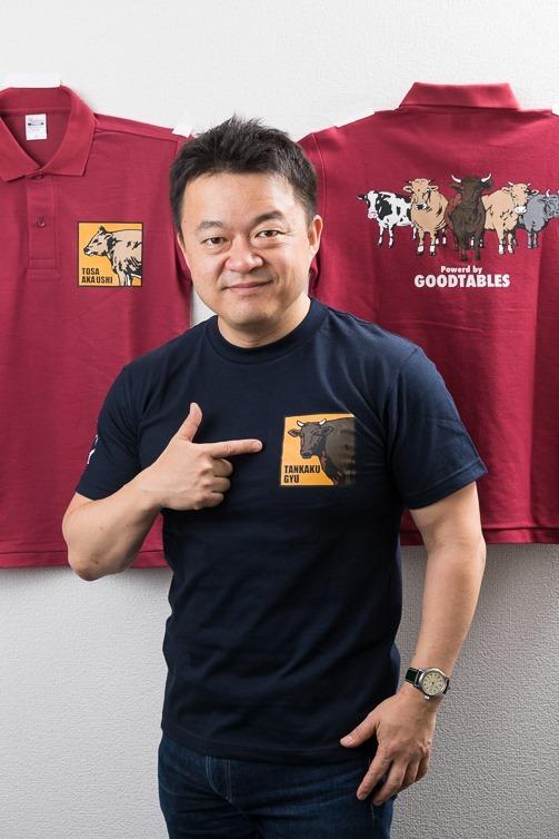 Tシャツ-104