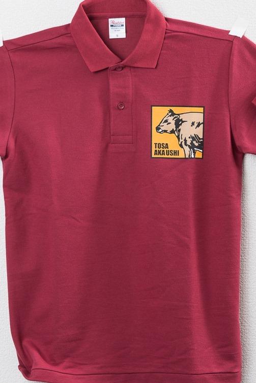 Tシャツ-106