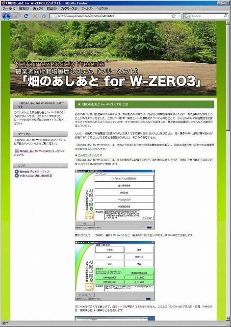 WS000021