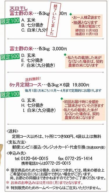 s-price