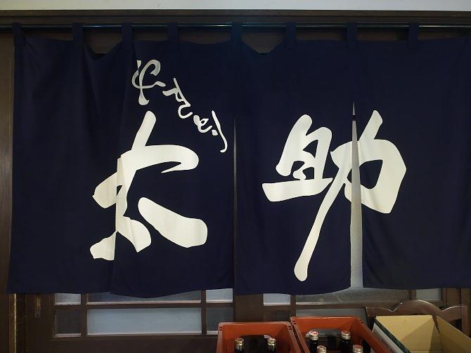 2015-04-21№(004)