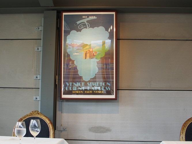 2012-07-01№186