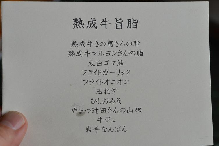 yagura11-26[1157]112616