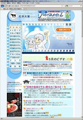 daisaku.jpg