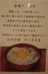 menu-kase-s.jpg