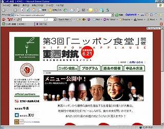 s-Ci070620112139.jpg