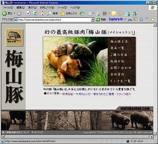 s-Ci070620113402.jpg