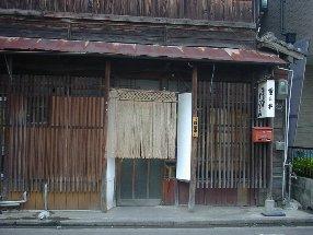 shigenoi.jpg