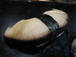 shiitake-s.jpg