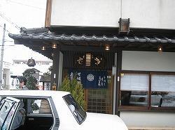 shoujiya.jpg
