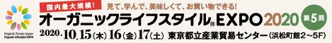 2020_468_60