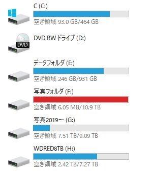 HDDcap000027
