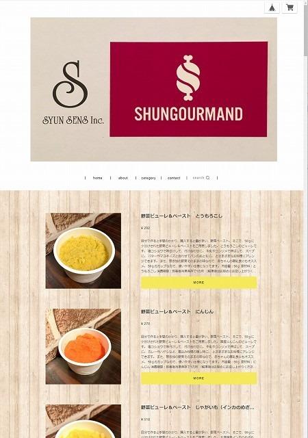 shungurumand01